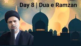 Day 8   Dua e Ramzan   Maulana Qamar Hasnain Sb