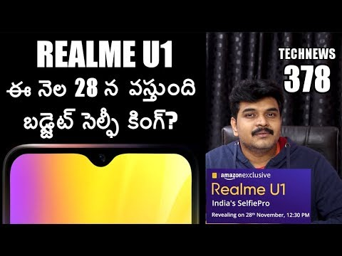 Technews 380 Asus ROG india,Realme U1 First look,Oneplus Backpack