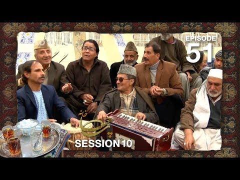 چای خانه - فصل ۱۰ - قسمت ۵۱ / Chai Khana - Season 10 - Episode 51