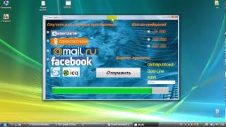 ПРОГРАММА ДЛЯ ИНТЕРНЕТ БИЗНЕСА СКАЙП programist-2013