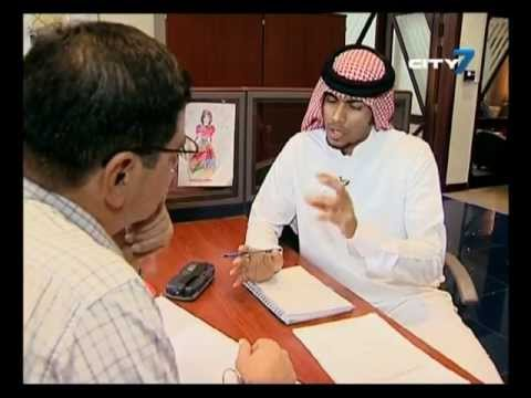 Dubai Municipality | بلدية دبي
