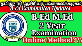 TNTEU B.ED M.ED 2 YEAR EXAMINATION ONLINE  METHOD TODAY UPDATES WHAT IS OPEN BOOK ONLINE METHOD?