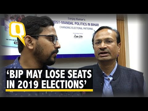 BJP's Reign May Be Reduced to 205-210 seats in 2019: Sanjay Kumar