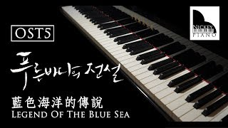 Gambar cover Sung Si Kyung – Someday, Somewhere | The Legend Of The Blue Sea OST Part.5 ( Cover by Nickey Piano )