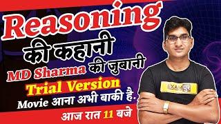 BEST REASONING CLASSES | REASONING की कहानी MD Sharma की जुबानी | PICTURE आना अभी बाकी है