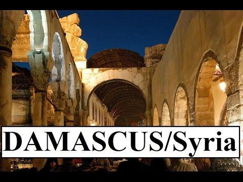 Syria/Damascus (Şam-2008) Part 6