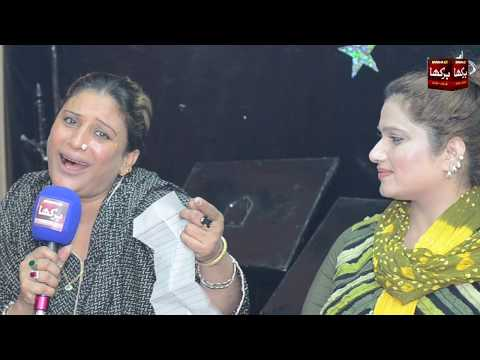 Naseebo lal Exclusive Interview At Bhatti Studio Lahore || Naseebo Lal || Barkha Tv