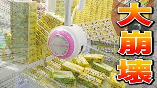 乱獲!地元ゲーセンのお菓子タワーの崩れ方が神レベルwww thumbnail
