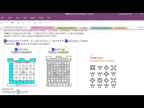 What is Ho Math Chess Learning Centre
