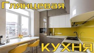 видео Бежевый холодильник и его цвет в интерьере кухни