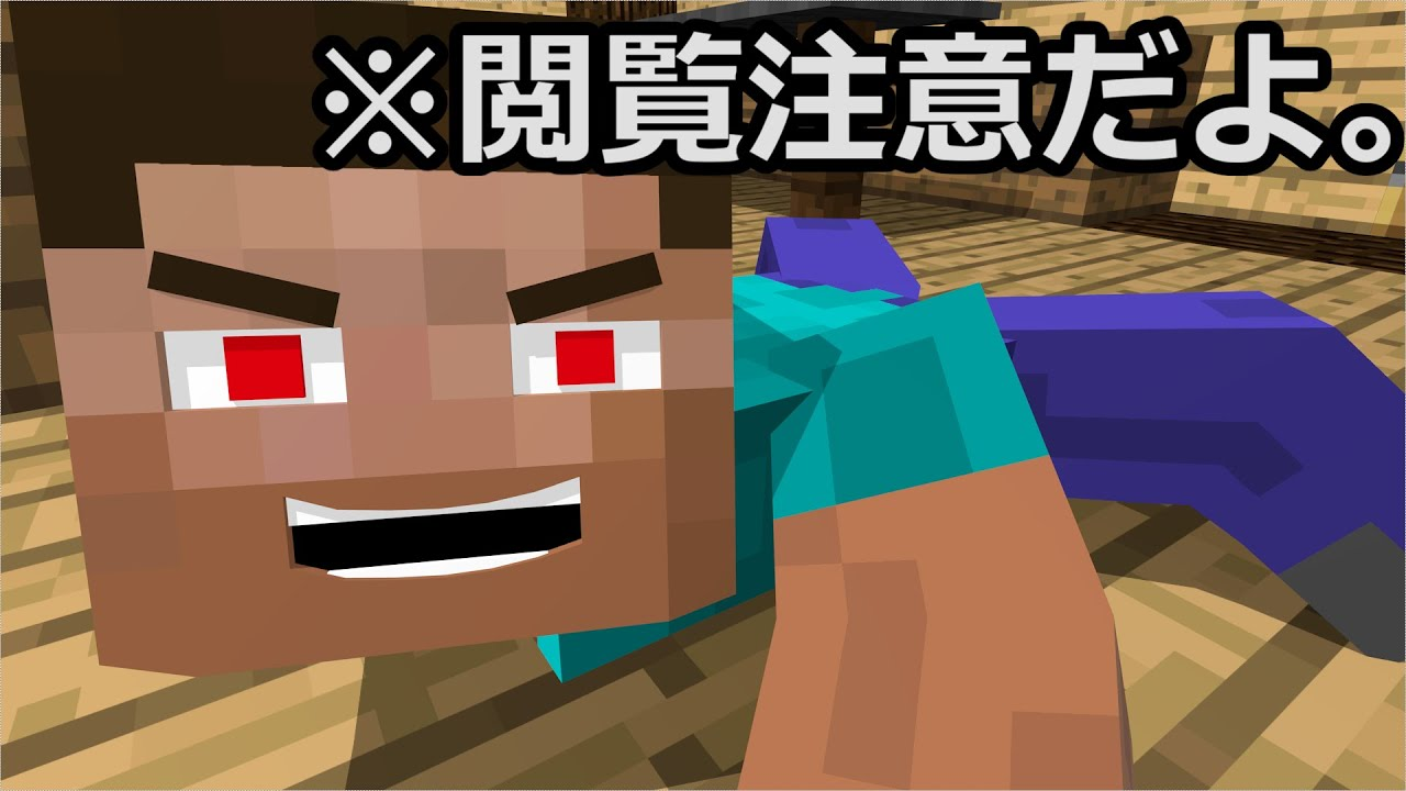 Download Wither Life Videos - Dcyoutube