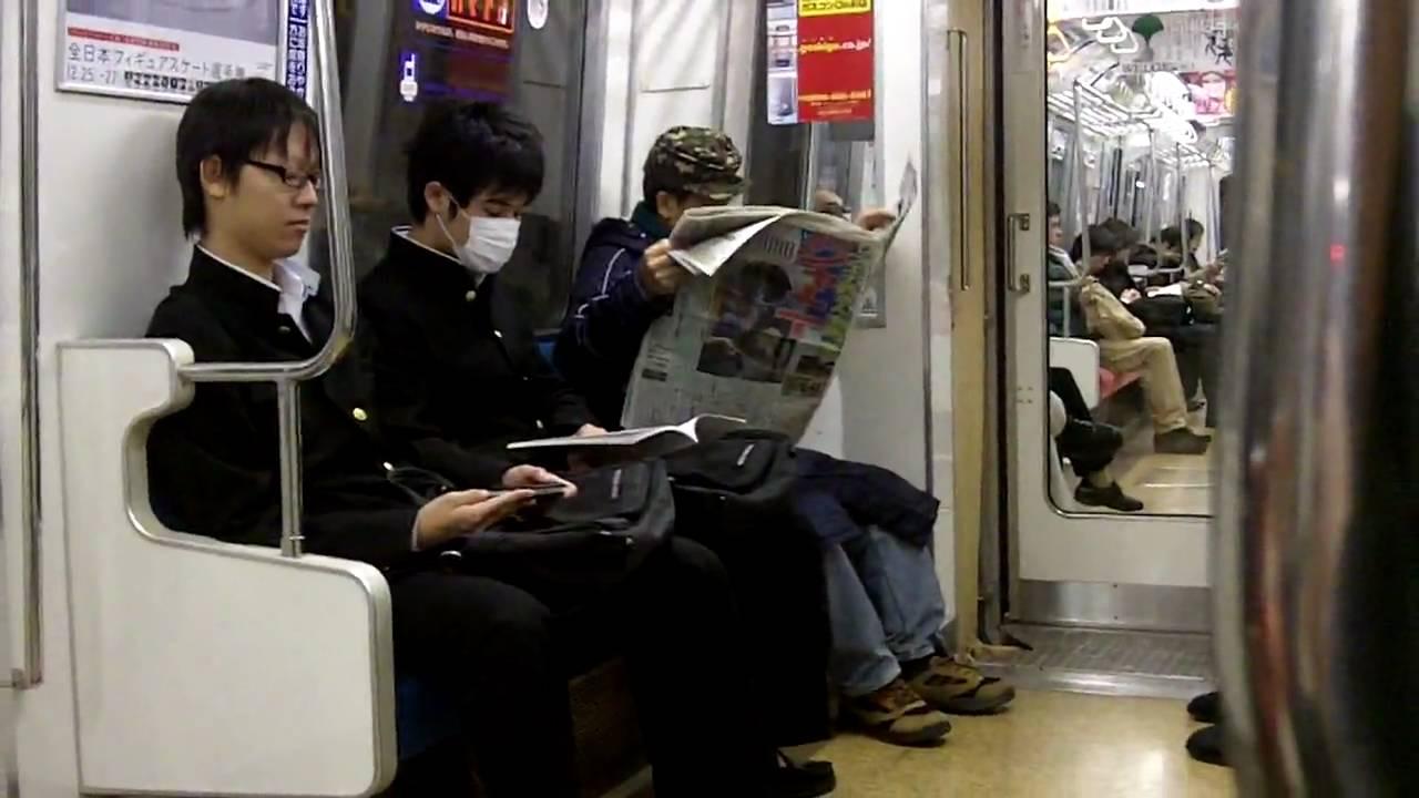 Swollen japanese girl sleeping train
