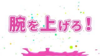 2018年9月16日に行われた福山沙織東京キネマ倶楽部ワンマンライブのOP M...