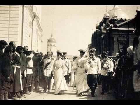 Саровский монастырь / Sarov Monastery  - 1903