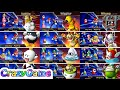 Mario Party 9 Complete All Boss Battles