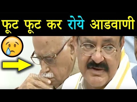 आखिरी उम्मीद भी ख़त्म, सबके सामने रोते दिखे Lal Krishna Advani