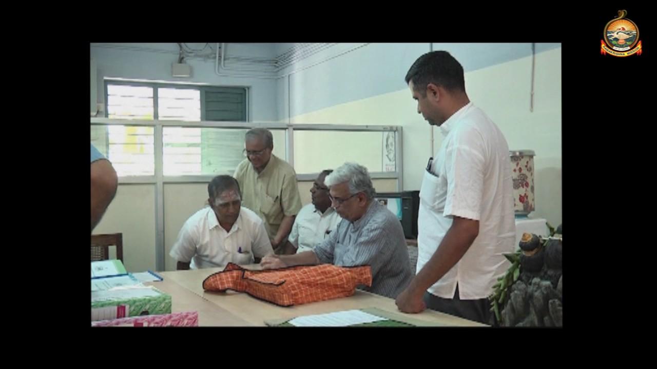 NAAC PEER TEAM VISIT to Ramakrishna Mission Vivekananda College, Mylapore Chennai -04