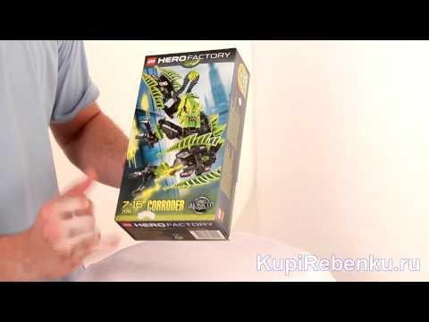 Конструктор Лего Hero Factory, Корродер 7156из YouTube · С высокой четкостью · Длительность: 48 с  · Просмотры: более 41.000 · отправлено: 19.07.2011 · кем отправлено: KupiRebenku