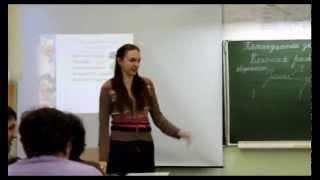 Стендовый урок Начальная форма глагола