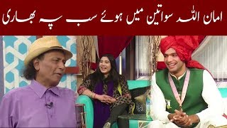 Sawa Teen | 28 April 2018 | Neo News