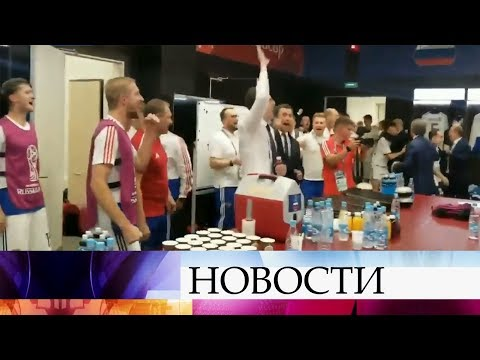 Такой футбол нам нужен: матч Россия-Испания по накалу страстей мог бы украсить финал.
