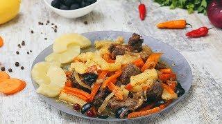 Мясо с оливками и ананасом - Рецепты от Со Вкусом