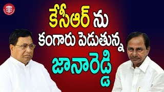 Haritha haram Discussion