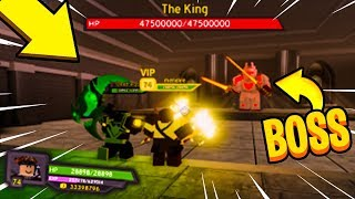 ⭐ J'AI battu THE BIGGEST BOSS IN THE DUNGEON QUEST ROBLOX ⭐