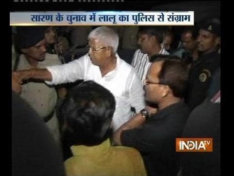 Watch Lalu Yadav Reacting on Police for Checking Rabri Devi's Car - India TV