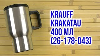 Розпакування Krauff Krakatau 400 мл 26-178-043