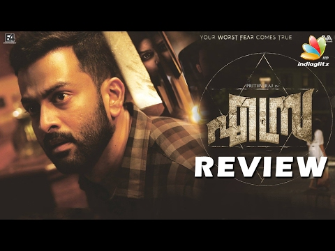 Ezra Movie Review | Prithviraj | Priya Anand | 2017 Malayalam Movie