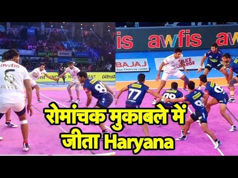 Watch - Pro Kabaddi League: Haryana Steelers Win After Four Defeats | Sports Tak