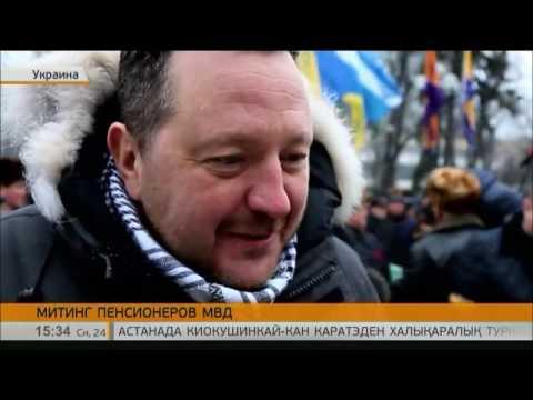 Порядок пенсионного обеспечения граждан Украины при выезде