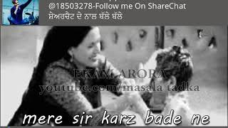 (Rabb wargi maa meri) share in punjabi