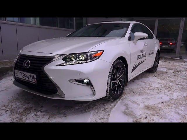 2016 Lexus ES 250 Premium 2. Обзор (интерьер, экстерьер, двигатель).