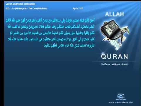 Quran Malayalam Translation  002 البقرة Al Baqara The CowMedinan Islam4peace com
