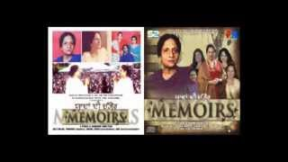 GALL SUNI JA  |  MEMOIRS | Latest Punjabi Songs | DOLLY GULERIA | SURINDER KAUR | SOLID RECORDS