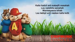 Deen Assalam - Versi Chipmunk