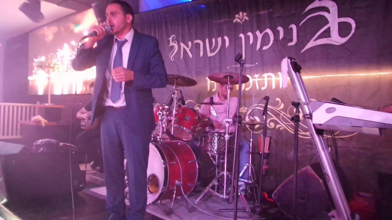 בנימין ישראל, חתונה - אבבאי