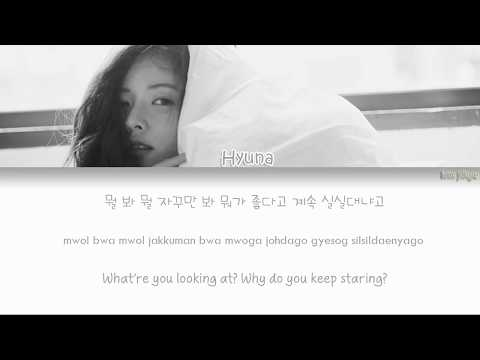 HyunA (현아) – Babe (베베) Lyrics (Han|Rom|Eng)