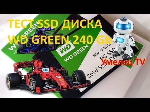Тест диска SSD WD GREEN 240 Gb  WDS240G2G0A