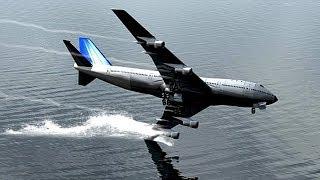 ৫টি ভয়ানক প্লেন ল্যান্ডিং   5 Most Dangerous Airplane Landings in Bengali