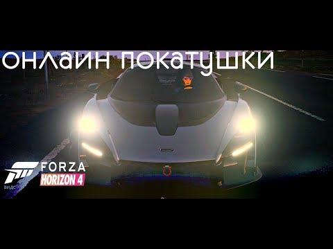 GTX 1060 Vs Vega VII 4k Forza Horizon 4, No Sound