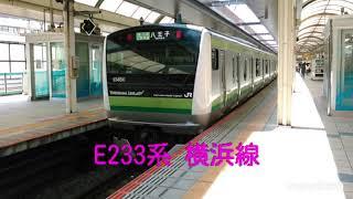 E257系特急踊り子号①②横浜駅 ③桜木町駅(静止画)