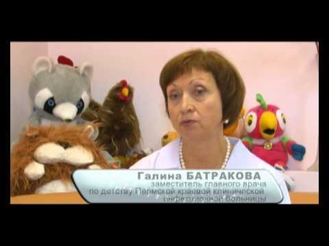 Коклюш у детей: симптомы лечение и профилактика
