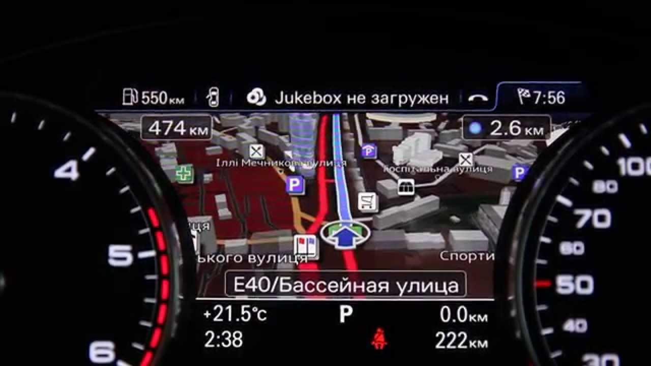 Audi A7 Retrofit Navigation 2015 Youtube