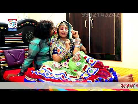Rajasthani Dj Song 2017 ! परदेसी बन्ना !  New Marwari Shadi Geet ! Dj न्यु धमाकेदार विवाह डीजे Song