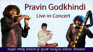 Praveen Godkhindi performs live