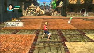 One Piece Pirate Warriors - Starting Block JP 1/2 - PS3