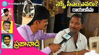 telakapalli ravi interview